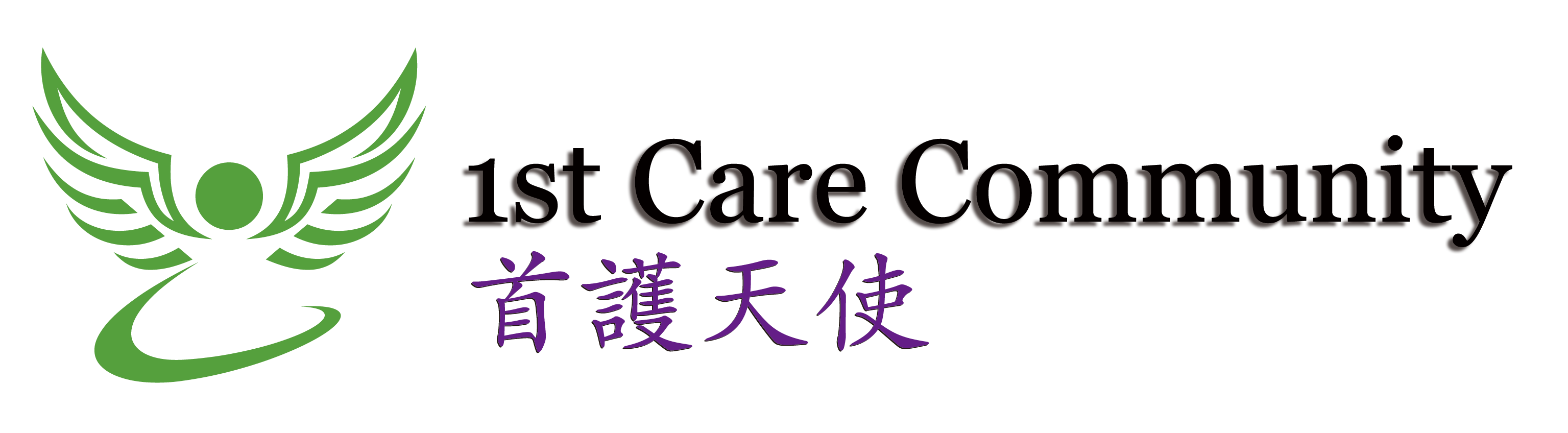 1st Care Community-首護天使